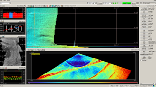 View from the Multibeam Acquisition Computer Screen.